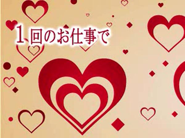 渋谷 ビギナーズオンリーの求人動画