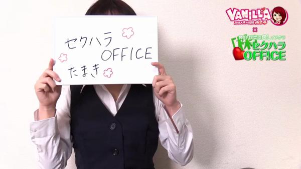 セクハラOFFICE 神田店のバニキシャ(女の子)動画