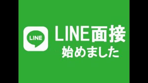 雫のお仕事解説動画