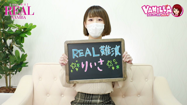 リアル難波店のバニキシャ(女の子)動画