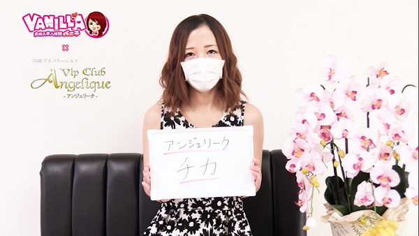 Vip Club Angelique-アンジェリーク-に在籍する女の子のお仕事紹介動画