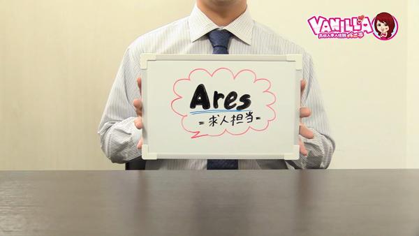 Ares(アース)のバニキシャ(スタッフ)動画