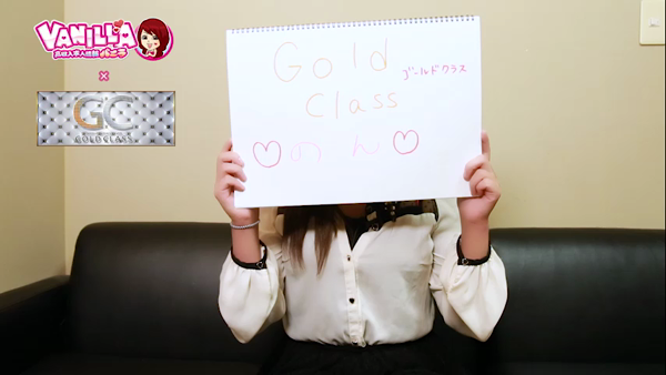 GOLD CLASSのバニキシャ(女の子)動画