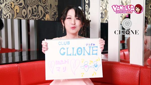 CLUB CLIONEのバニキシャ(女の子)動画