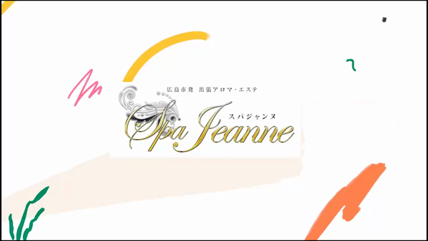 spa-Jeanne(スパジャンヌ)の求人動画
