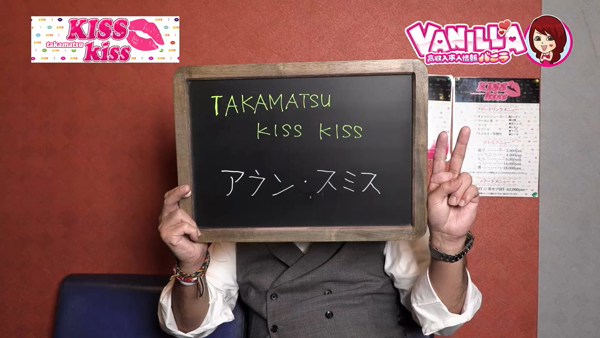 TAKAMATSU KISS KISSのバニキシャ(スタッフ)動画