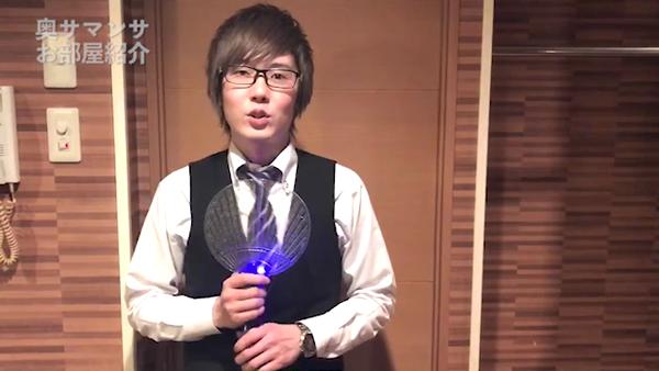 奥サマンサ(札幌ハレ系)の求人動画