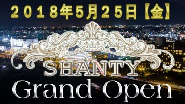 SHANTYの求人動画