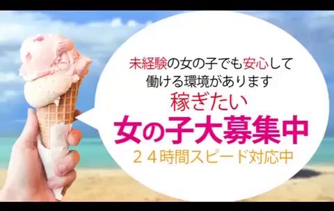 Sherbet シャーベットのお仕事解説動画
