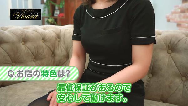 Vioura-ヴィオーラ-のお仕事解説動画