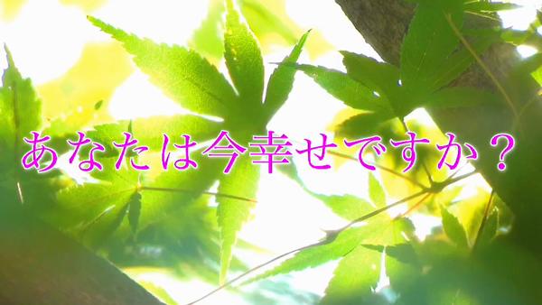 美女カフェのお仕事解説動画