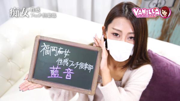 福岡痴女性感フェチ倶楽部に在籍する女の子のお仕事紹介動画