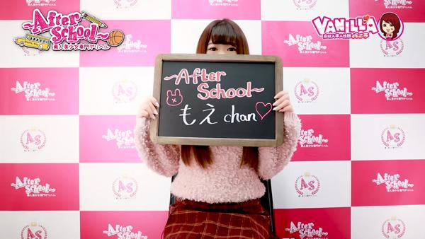 After Schoolのバニキシャ(女の子)動画