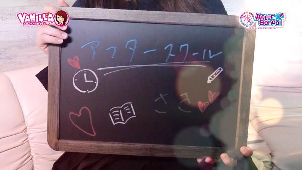 アフタースクールのバニキシャ(女の子)動画