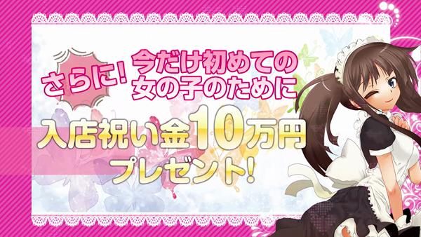 AGEHA 梅田店のお仕事解説動画