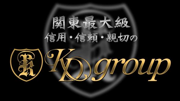 あげまん学園(KDグループ)の求人動画