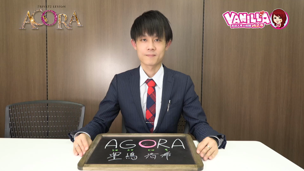 AGORA(アゴラ)早朝6:00オープン!!のバニキシャ(スタッフ)動画