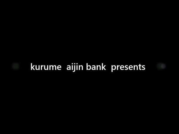 愛人バンクの求人動画