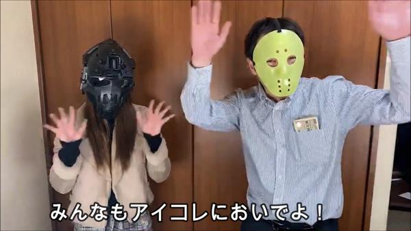 アイコレ女学院のお仕事解説動画