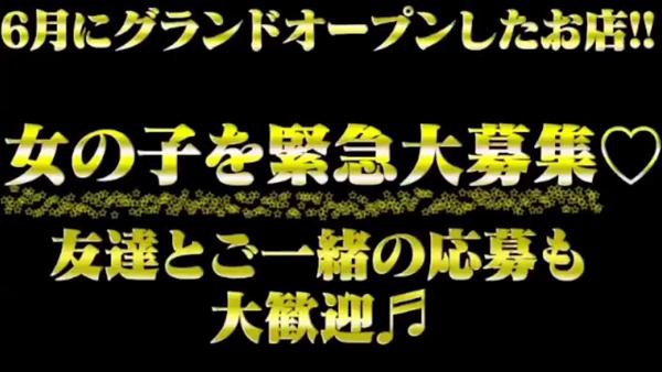 air宮崎店の求人動画