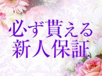 熟女待機所 厚木店のお仕事解説動画