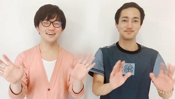 かりんと赤坂のお仕事解説動画