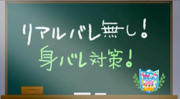 秋葉原コスプレ学園in仙台の求人動画
