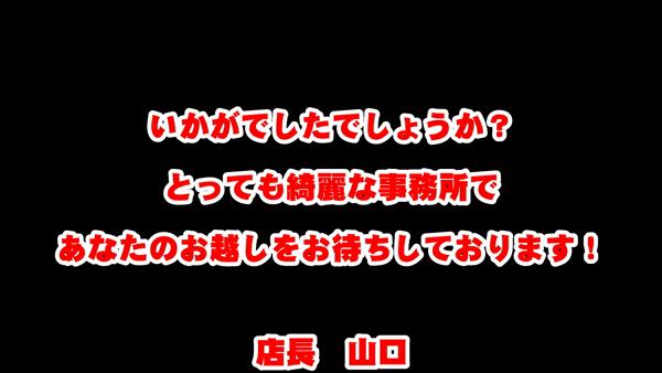 キティーズテラス 秋葉原店の求人動画