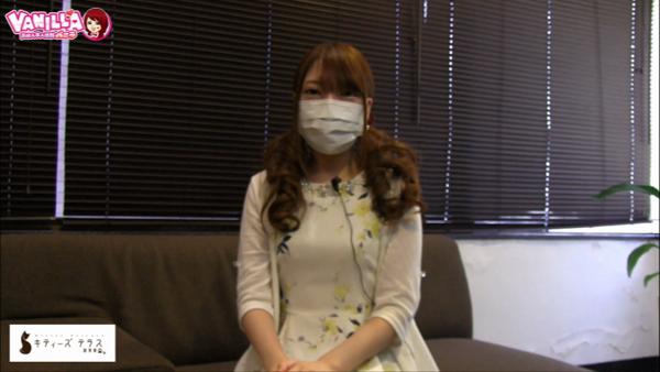 キティーズテラス 秋葉原店のバニキシャ(女の子)動画