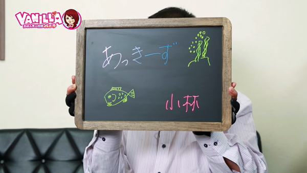 あっきーず 姫路・加古川・明石のスタッフによるお仕事紹介動画