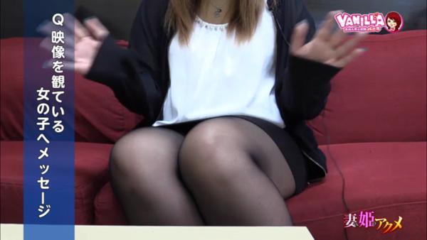 広島アクメのバニキシャ(女の子)動画