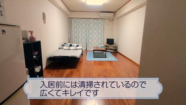 ALLURE(アリュール)のお仕事解説動画