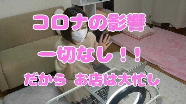 &cuteのお仕事解説動画