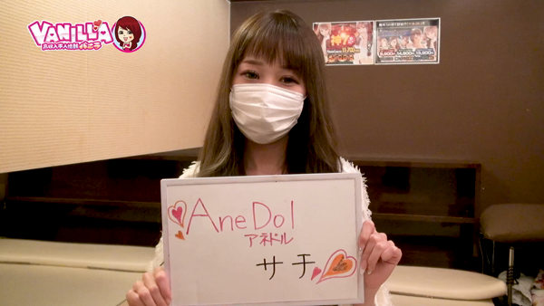 AneDol(アネドル)(GOGOグループ)のバニキシャ(女の子)動画