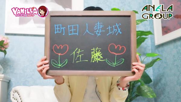 アネラグループに在籍する女の子のお仕事紹介動画