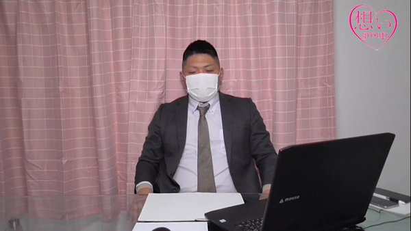 姉新地のお仕事解説動画