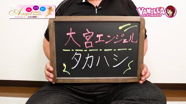 大宮エンジェルのバニキシャ(スタッフ)動画