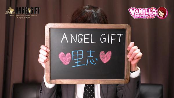 ANGEL GIFTのバニキシャ(スタッフ)動画