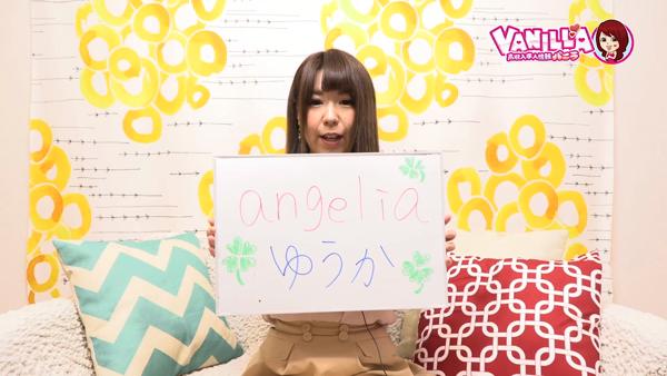 angelia(アンジェリア)のバニキシャ(女の子)動画