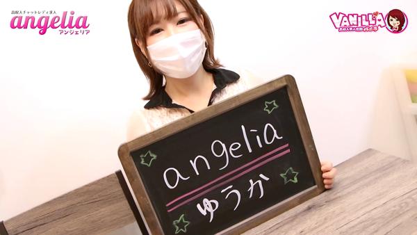 angelia(アンジェリア)に在籍する女の子のお仕事紹介動画