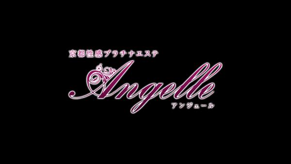 Angelle-アンジェール-の求人動画