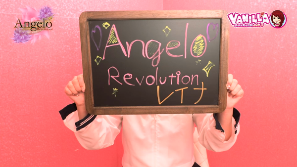 Angelo Revolutionに在籍する女の子のお仕事紹介動画