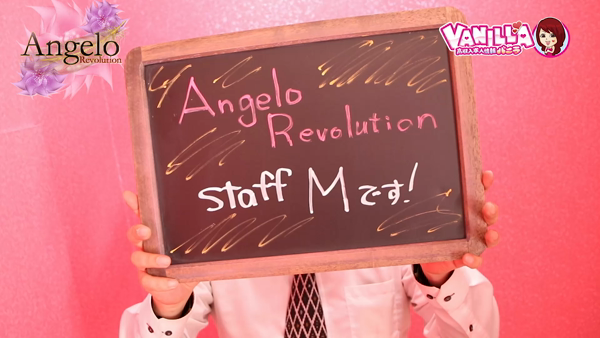 Angelo Revolutionのスタッフによるお仕事紹介動画