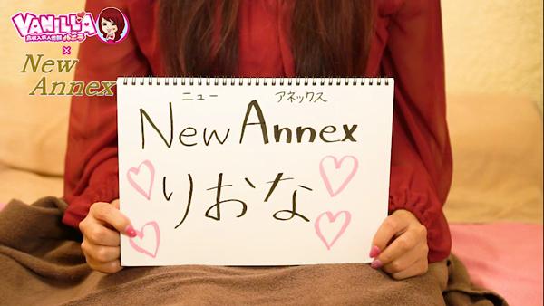 New Annexのバニキシャ(女の子)動画