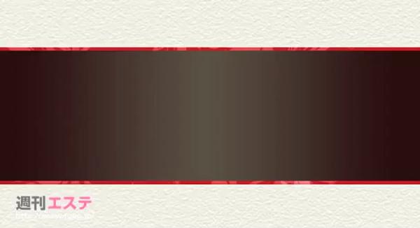 AQUAアクアプレミアムの求人動画