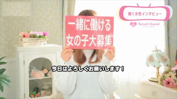 AQUA REAL -アクアレアル-のお仕事解説動画