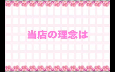 A-rankの求人動画