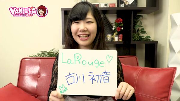 LaRougeのバニキシャ(女の子)動画
