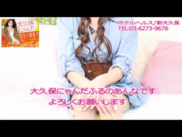 新宿☆にゃんだ☆fullの求人動画