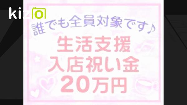 高級アロマ storyのお仕事解説動画